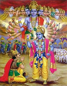 Sri Math Bhagavad Gita
