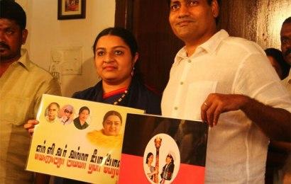 தீபா பேரவை செயலாளர் ராஜா நீக்கம்: நீக்கம் செல்லாது என்று ஆதரவாளர்களுடன் ராஜா ரகளை