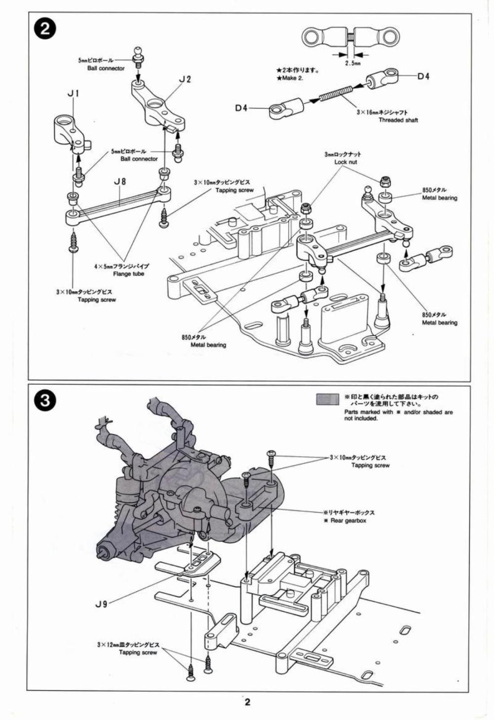 medium resolution of  instructions for ff01 fwd chassis