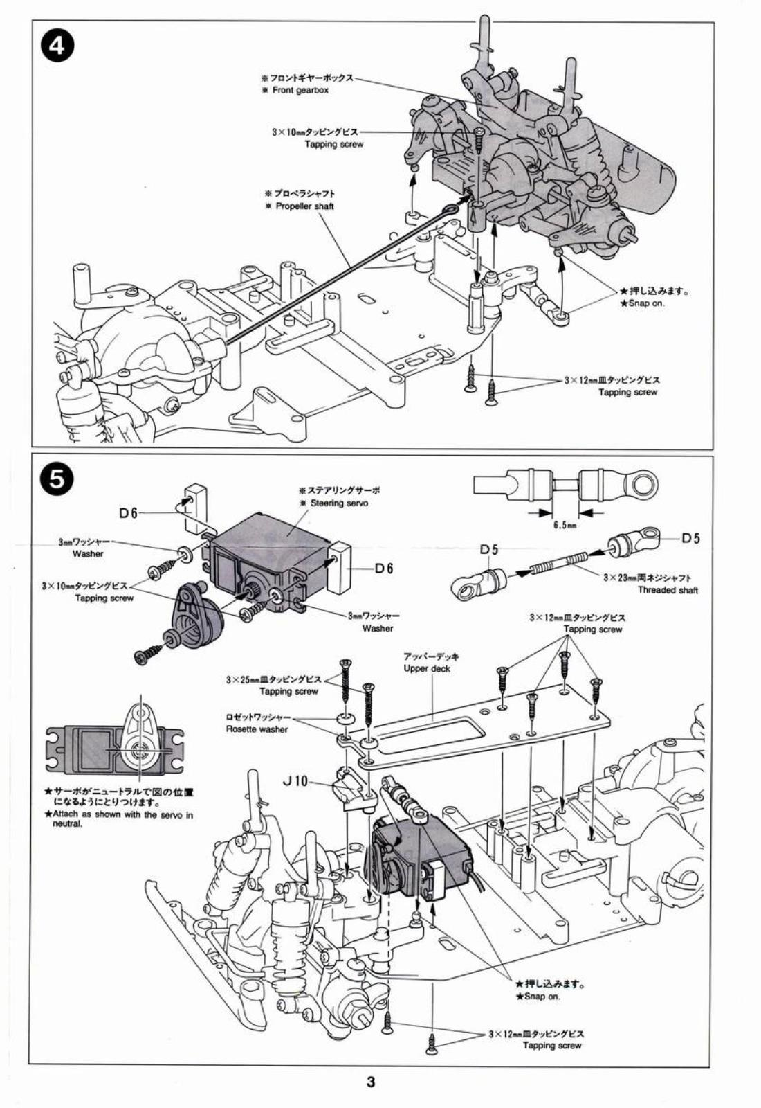 TAMIYA TA02 MANUAL DOWNLOAD