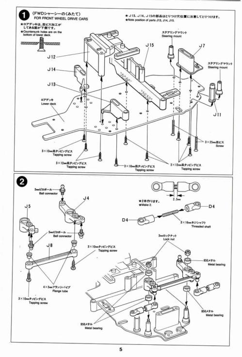 small resolution of  instructions for ff01 fwd chassis