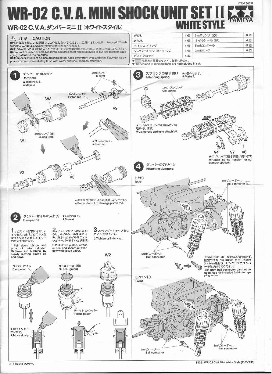 99999: Misc. from taffer showroom, Damper instructions