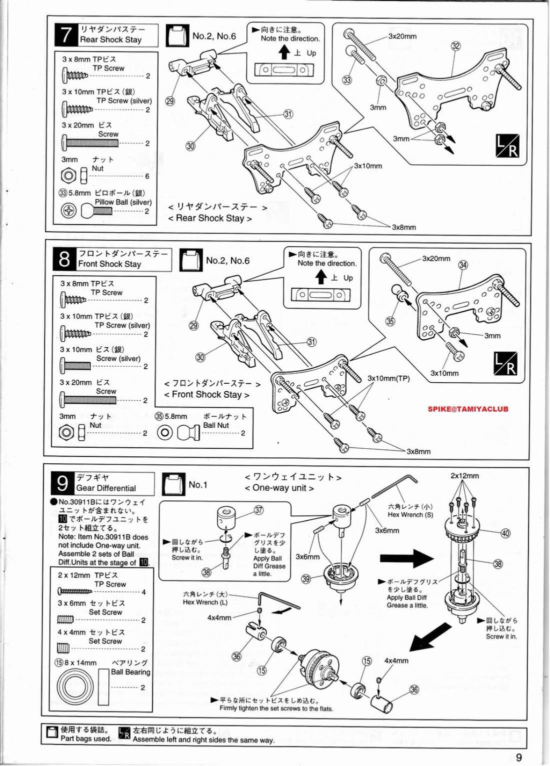 99998: Kyosho from Spike showroom, KYOSHO TF-4 R manual