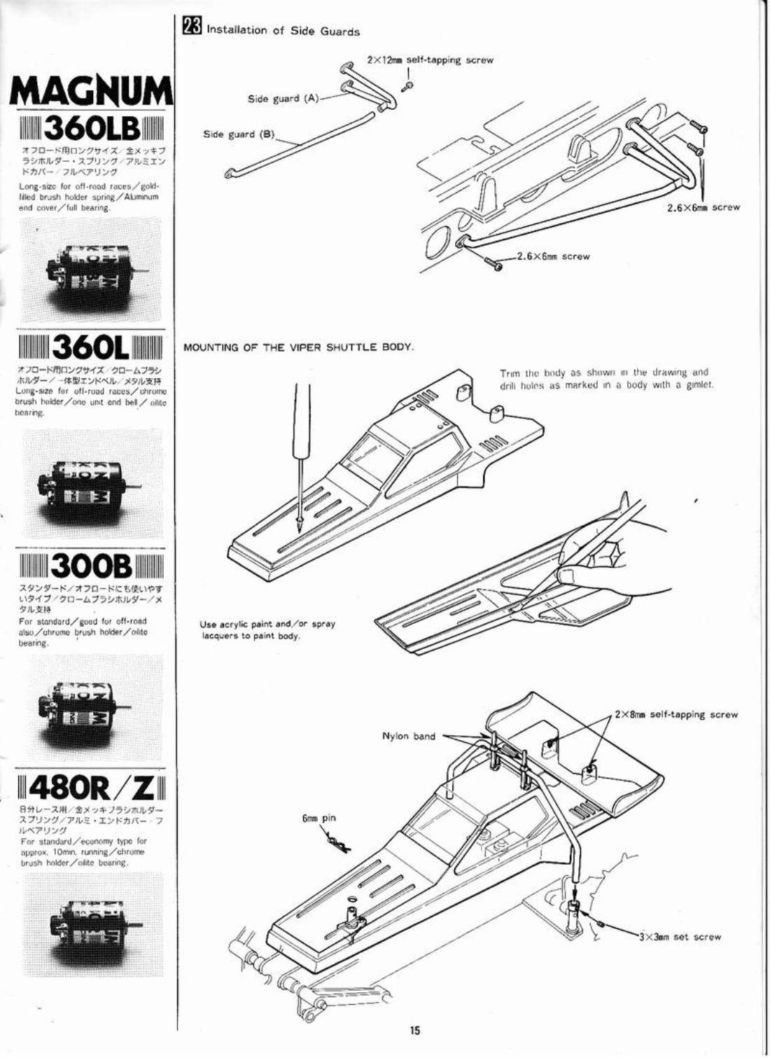99986: AYK from Spike showroom, AYK Viper assembly manual