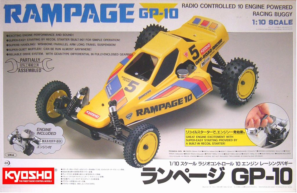 99998 Kyosho From Integra Fan Showroom Rampgae 2wd Kit