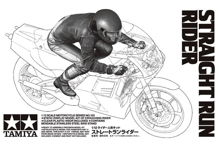 1/12 Straight Run Rider none / Tamiya USA