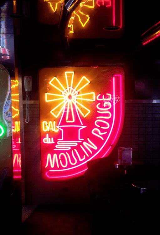 Neon Bar 5