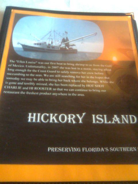 hickory-menu