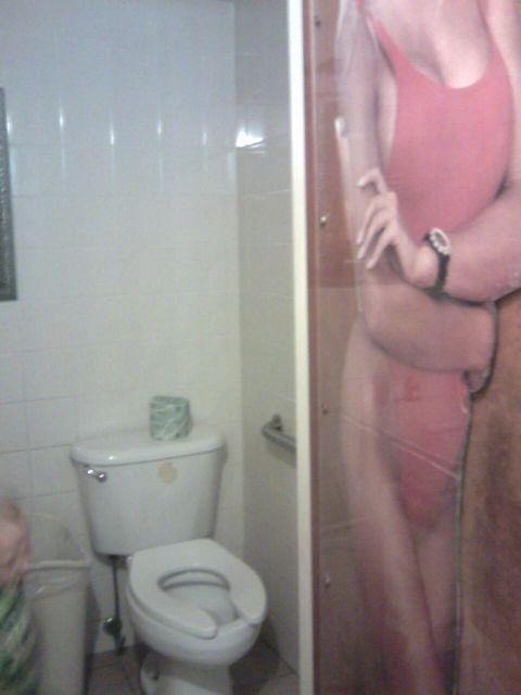munch-latrines