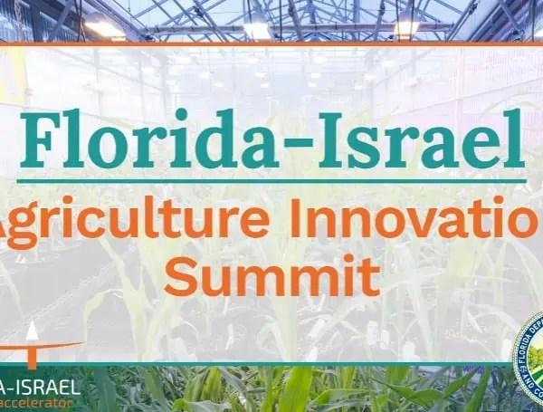 Florida AG Summit Virtual With Israel