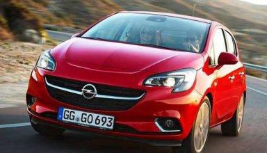 Opel Corsa 2017