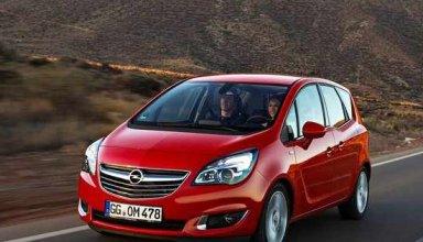 Opel Meriva 2017