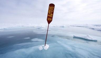 الفرق بين القطب الشمالي المغناطيسي والقطب الشمالي
