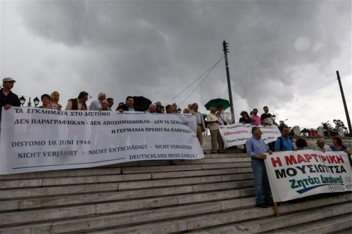 Διαμαρτυρία στο Σύνταγμα για τις γερμανικές οφειλές | tanea.gr
