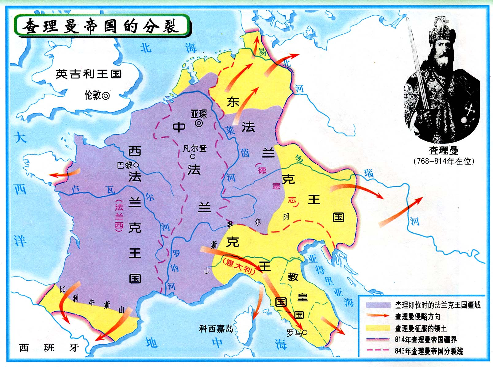 遊記140624 中歐扮文化奧捷之旅 (1) 掌門天地 - ZKIZ Archives