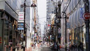 Japonia Wielka Brytania umowa handlowa