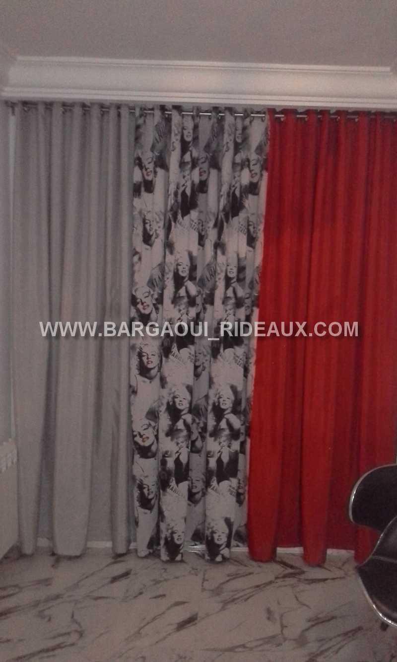 rideau meubles et decoration tunisie