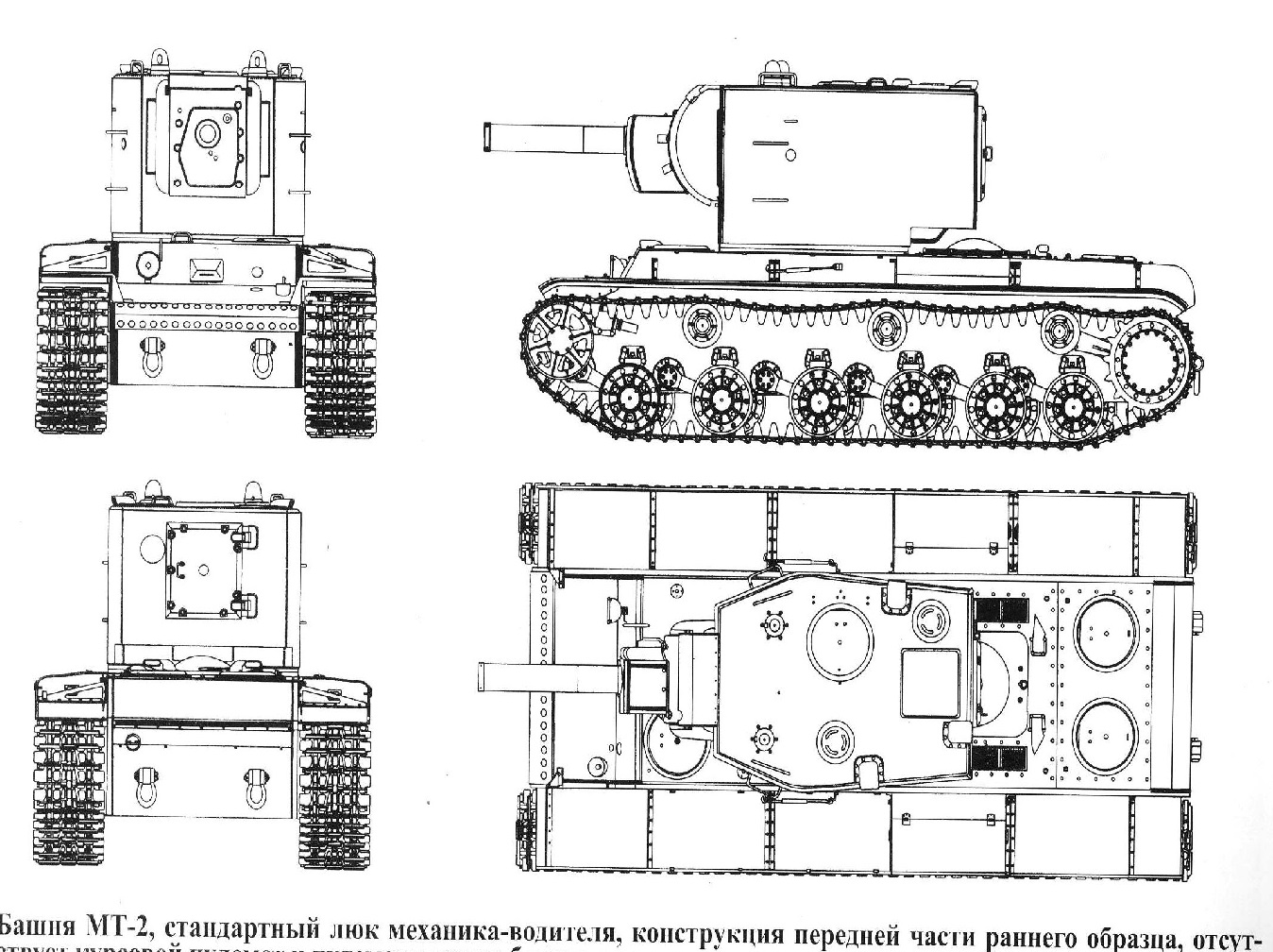 Kv 2 Soviet Heavy Assault Tank