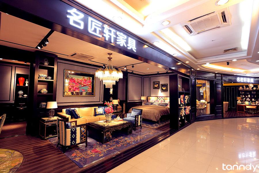 China Guangzhou Furniture Market  Tanndy