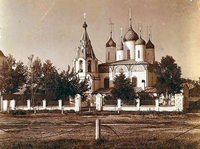 13 settembre: San Giovanni Crisostomo, padre e dottore della Chiesa