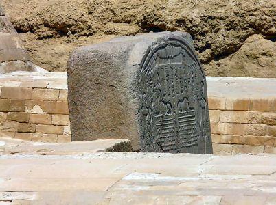 L'Egitto come discendente di Atlantide
