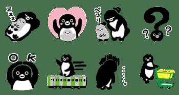 Suicas-Penguin