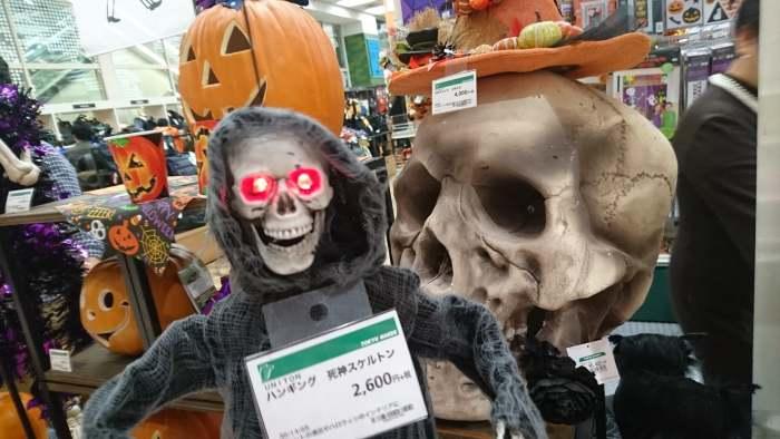 Halloween chez Tokyu Hands (et à Tokyo)