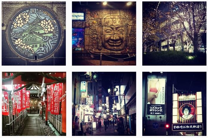 Petit tour à Osaka, un soir de début décembre