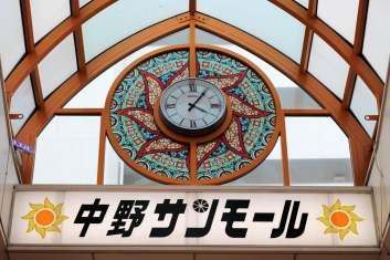 Nakano Broadway (3)