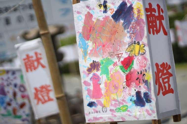 Kagoshima Matsuri 15 juillet (1)