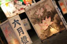 Kagoshima Matsuri 15 juillet (24)