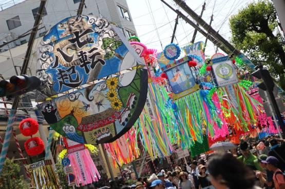 Tanabata Matsuri 8 juillet 2017 (21)