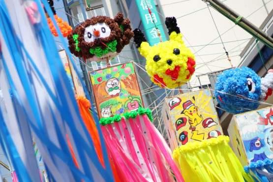 Tanabata Matsuri 8 juillet 2017 (24)