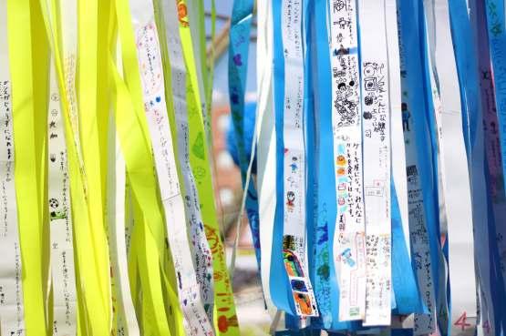 Tanabata Matsuri 8 juillet 2017 (39)