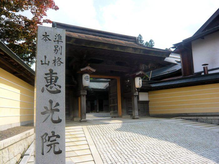 Dormir dans un temple à Koyasan