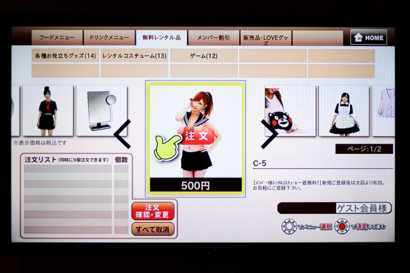 Commande d'accessoires sur l'écran de télé