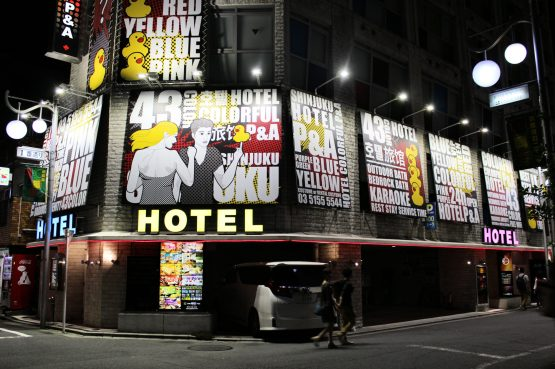 Love Hotel Colorful P&A
