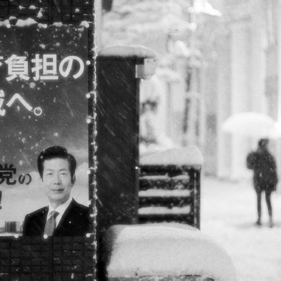 Neige à Takadanobaba (23)