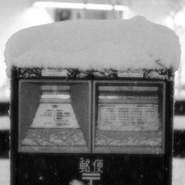 Neige à Takadanobaba (25)