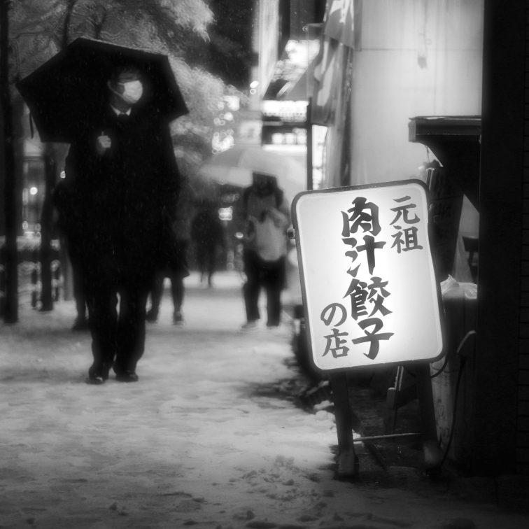 Neige à Takadanobaba (6)