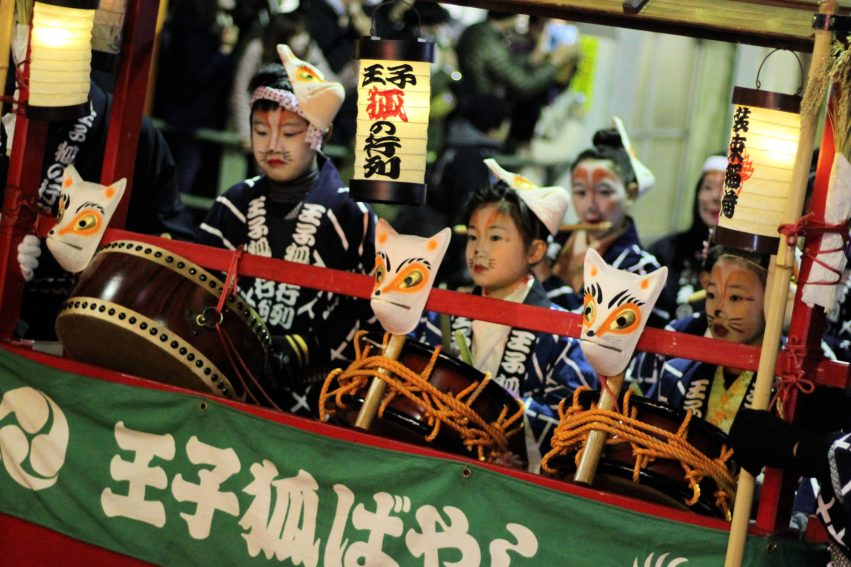 Parade des Renards - Oji - Nouvel An (18)