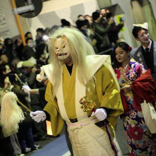 Parade des Renards - Oji - Nouvel An (29)