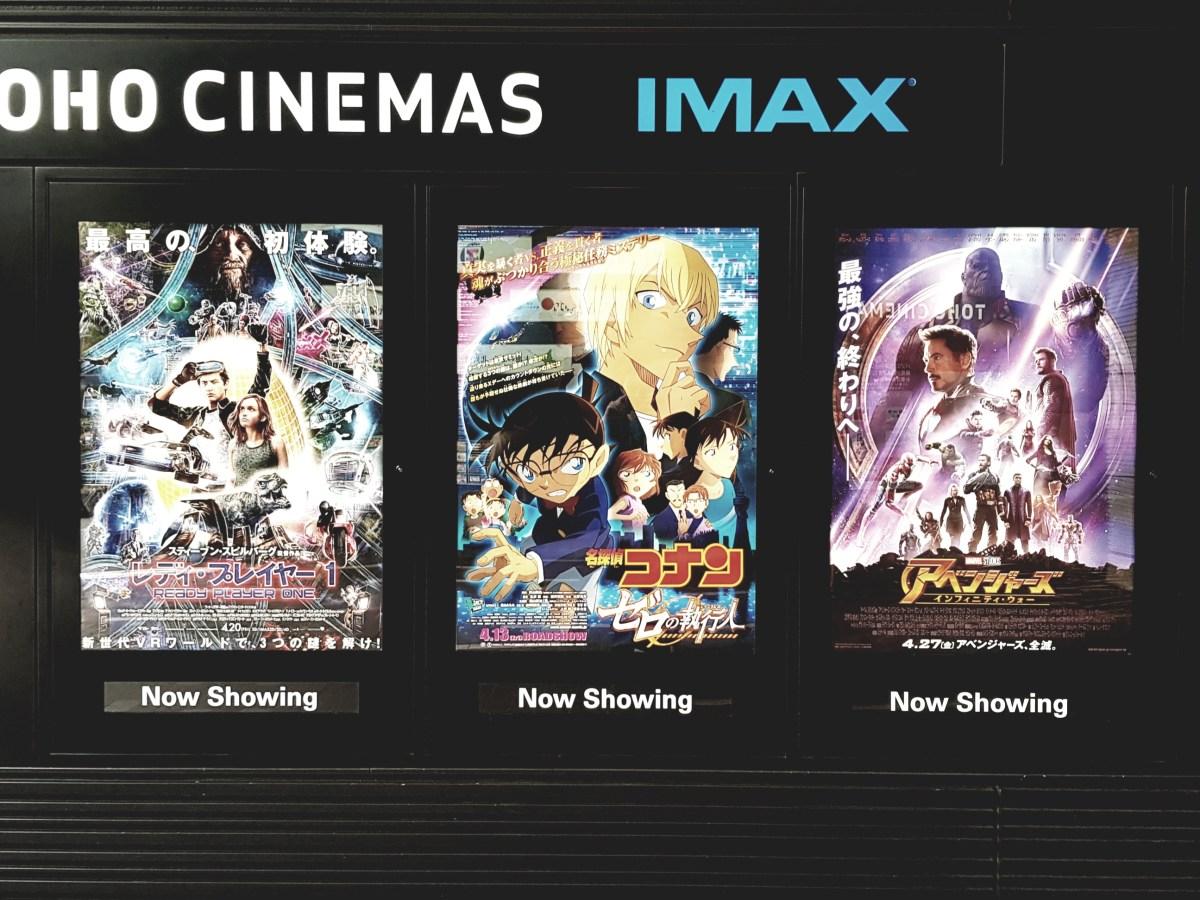 Aller au cinéma au Japon (quand on ne parle pas japonais)