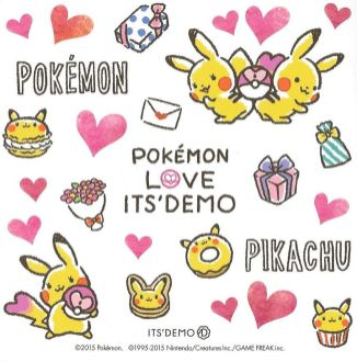 Pikachu love It's Demo