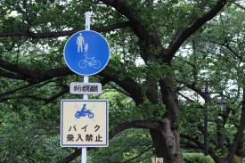 Tokyo à velo