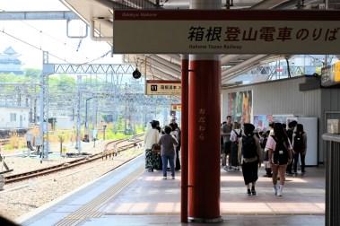 Gare Odakyu
