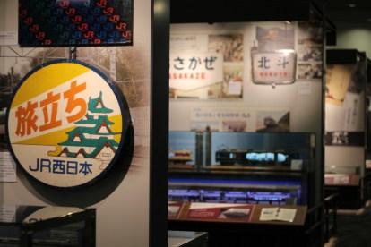Railway Museum Kyoto (10)