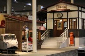 Railway Museum Kyoto (13)