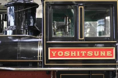 Railway Museum Kyoto (26)