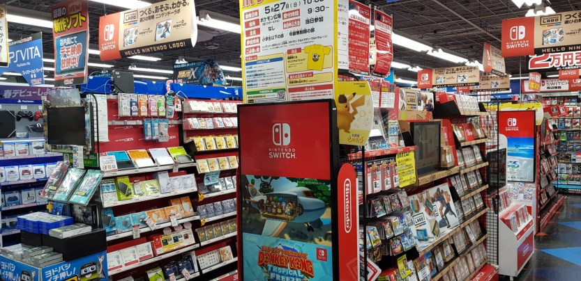 Zone Nintendo Switch et 3DS